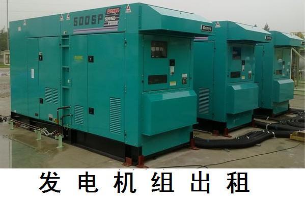池州会展二手发电机