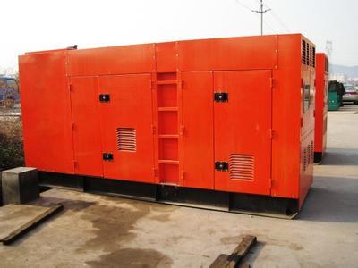 应急500KW静音型发电机组